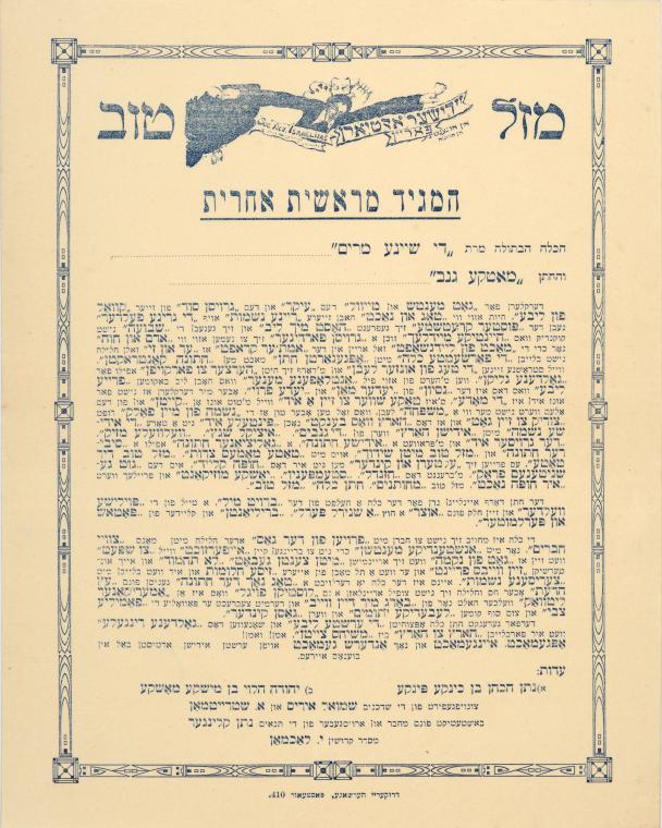 in 1935
