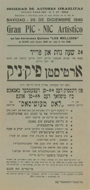 in 1940