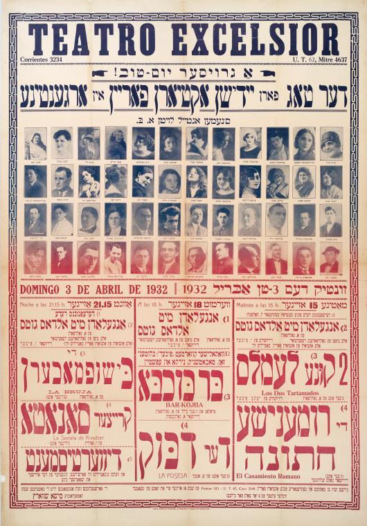Fascinating Historical Picture of Sociedad de Actores Israelitas en la Argentina y U in 1932