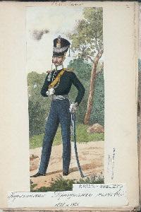 Russia, 1828.