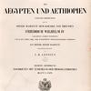 Title page] Denkmaeler aus Aegypten und Aethiopien  Sechste Abtheilung: Inschriften mit Ausschluss der Hieroglyphischen. Blatt I-LXIX [1-69]