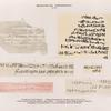 Hieratische Inschriften No. 1-5bis.  1. Benihassan. Grab 2. ... ; 2. Theben [Thebes]. Memnonia. Dêr el Medînet, Grab 1. ... ; 3. Theben. Karnak. Pylon VII. ... ; 4. Abu Simbel. Grosser Tempel, Kammer J. Ostseite; 5. Hamamât, Felseninschrift.