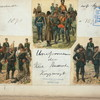 Russia, 1870.