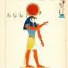Ré [Ra], Ri, Pré, Phré, ou Phri. (Helios, le Soleil).