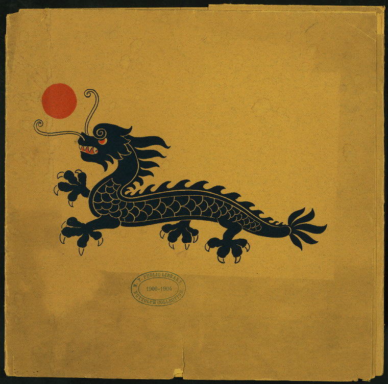 "DINNER IN HONOR OF WU TING-FAN, HIS IMPERIAL CHINESE MAJESTY'S ENVOY EXTRAORDINARY AND MINISTER PLENIPOTENTIARY TO THE UNITED STATES, SPAIN AND PERU [held by] LOTOS CLUB [at] ""LOTOS CLUB, NEW YORK, NY"" (OTHER (CLUB);)"