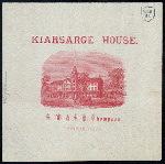 BREAKFAST [held by] KIARSARGE HOUSE [at] NORTH CONWAY, N.H.  (HOTEL;)