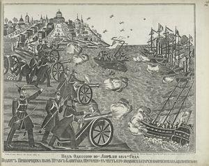 Pod Odessoiu 10-go Aprelia 1854-go goda.