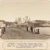 G. Petrozavodsk: Obshchestvenaia pristan; Spasatel'naia stantsiia, otkrytaia 1-go oktiabria 1875 goda; Petropavlovskii sobor, postroennyi Imperatorom Petrom Velikim…