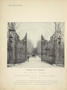 Entrance gates - Castlegould, open.