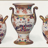 Vase, and two pot pourri jars with perforated covers