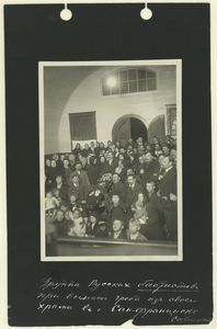 [Funeral service at Russian Baptist church in San Francisco.]