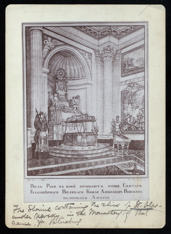 [The shrine containing the relics of Saint Alexander Nevsky in the monastery of that name, Saint Petersburg.]
