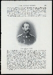 General Sherman in Russia