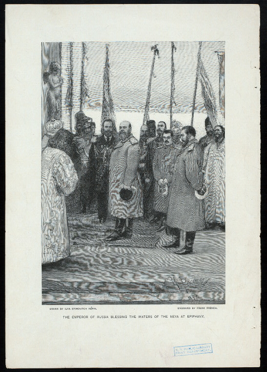 The Emperor of Russia blessing the waters of the Neva at Epiphany.