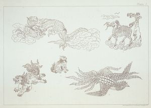 [Spirited drawing of a Japanese dragon amidst clouds, copied from a native roll in the possession of J. Beck, Esq. (Fig. 1-5).]