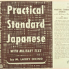 Practical standard Japanese : with military text.