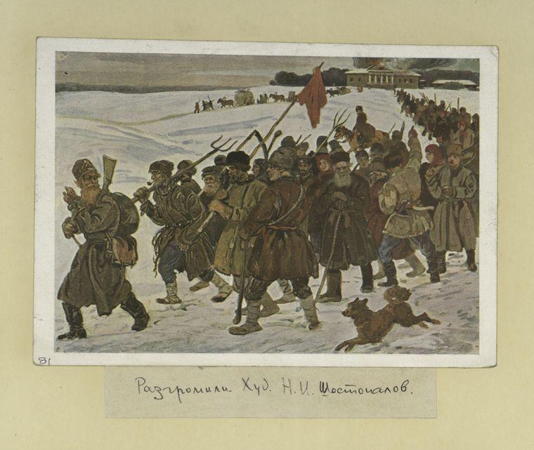 Россия на старинных фотографиях из New York Public Library