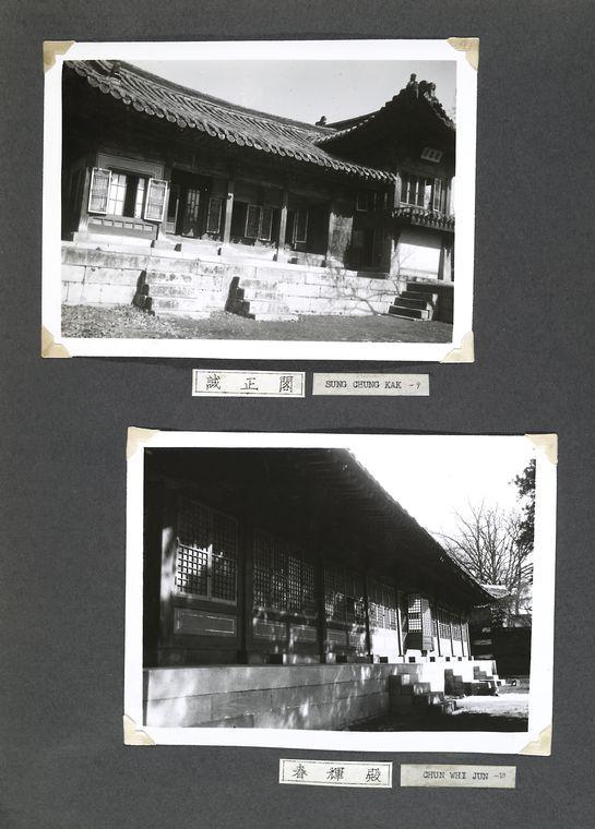 Sung Chung Kak. [9]; Chun Whi Jun. [10]