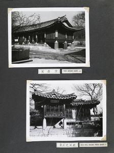 Yun Kyong Dang. [23]; Jai Wol Kwang Pung Kwan. [24]