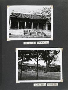 Jip Ok Jai . [51]; Ham Wha Dang & Jip Kyong Dang. [52]