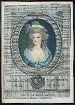 Marie Antoin d'Autriche, reine de France, neé à Vienne an MDCCLV.
