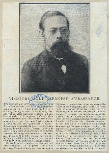 Viscount Aoki.