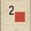 Pro dva kvadrata: suprematicheskiĭ skaz : v 6-ti postroĭkakh.