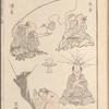 Hokusai manga / Katsushika Iitsuō hitsu