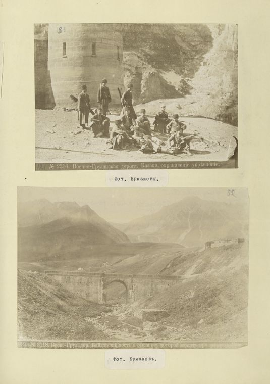 Fotobuch Vorgänger: Eine Seite aus einem Fotoalbum von George Kennan (1845-1924) aus den 1870er Jahren (Quelle: New York Public Library)