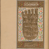 The imprint of the foot of the Prophet, f. 70