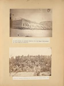 [An old prison in eastern Siberia (In the Upper Settlement at the Mines of Kara( (K); group of common convicts at the mines of Kara; 1885. (K).]
