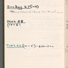 Stage manager's logs, 1970 - 1971