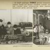 Exhibit of children's handicrafts in Tashkent]