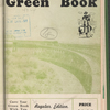 The Negro Travelers Green Book: 1952
