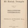 El Kalah Temple