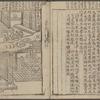 Sanko Gyojitsu, Vol. 2
