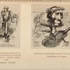 """Offenbach-Karikatur anlässlich der Auffuhrung von """"Vert-Vert,"""" 1869; Offenbach-Karikatur von Gill, 1861, opp. p. 208"""
