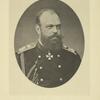 Ego Imperatorskoe Velichestvo Gosudar' Imperator Aleksandr III.