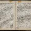Work of Lurianic kabbalah