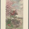 """""""The oaken bucket""""--1817--"""