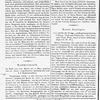 Allgemeine Musikalische Zeitung, Vol. 1, no. 21