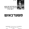 Przedborz (1977)