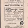 Der prayz fun liebe: drama in 4 aḳṭen, fun Y. Zoloṭareṿsḳi, oyfgefihrṭ fun Herr Maḳs Rosenṭhal, muziḳ fun Yozef Rumshinsḳi