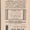 Blihmele: original Yudishe opereṭa in 4 aḳṭen