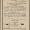 Yehudah ha-Galili, oder, der firsṭ fun Yerusholayim