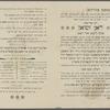 Der Idisher Don Zshuan, oder, liebe und rakhe: grosse ṿelṭ drama fon 19ṭen yorhunderṭ, in 5 aḳṭen un 10 bilder