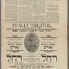 Der theater kuryer: eyn organ fir yudishe kunst, dramaturgye, kinstler biografyen und kunst-kritik