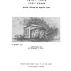 Velyki Mosty, Volume 1