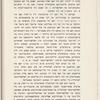 Vaukavysk (1949), Volume 1