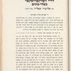 Vaukavysk (1949), Volume 2